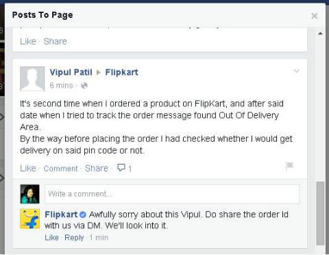 flipkart facebook response